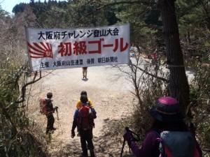2012 4 金剛山チャレンジ登山 (2)