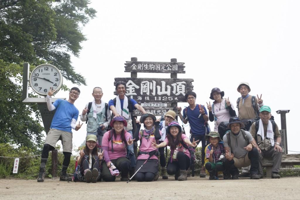 山頂 (3)